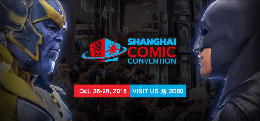 Meet Us At SHCC 2018 In Shanghai
